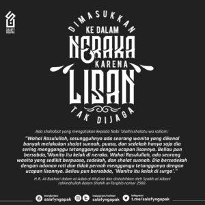 Poster Dakwah Salafy Ngapak 623