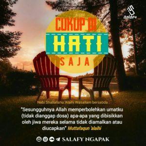 Poster Dakwah Salafy Ngapak 63