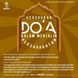 Poster Dakwah Salafy Ngapak 640