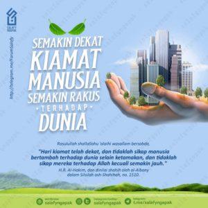 Poster Dakwah Salafy Ngapak 654