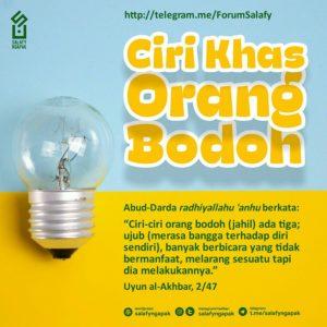 Poster Dakwah Salafy Ngapak 659