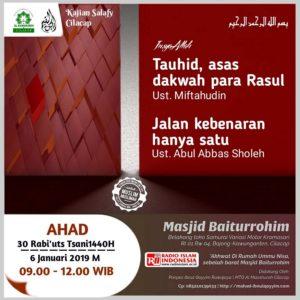 Poster Dakwah Salafy Ngapak 666