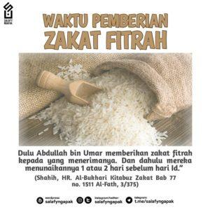 Poster Dakwah Salafy Ngapak 668