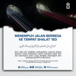 Poster Dakwah Salafy Ngapak 675