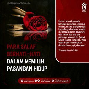 Poster Dakwah Salafy Ngapak 676