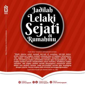 Poster Dakwah Salafy Ngapak 677
