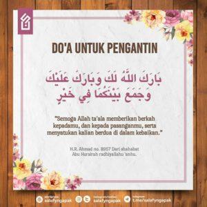Poster Dakwah Salafy Ngapak 681