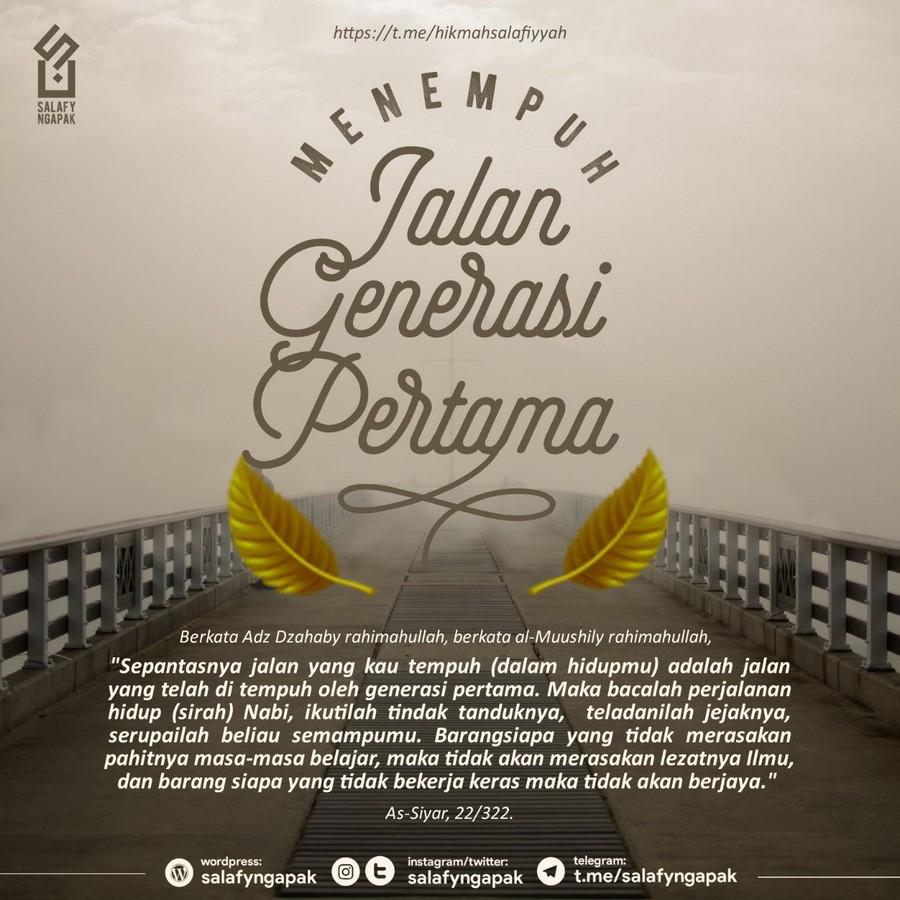 Poster Dakwah Salafy Ngapak 682