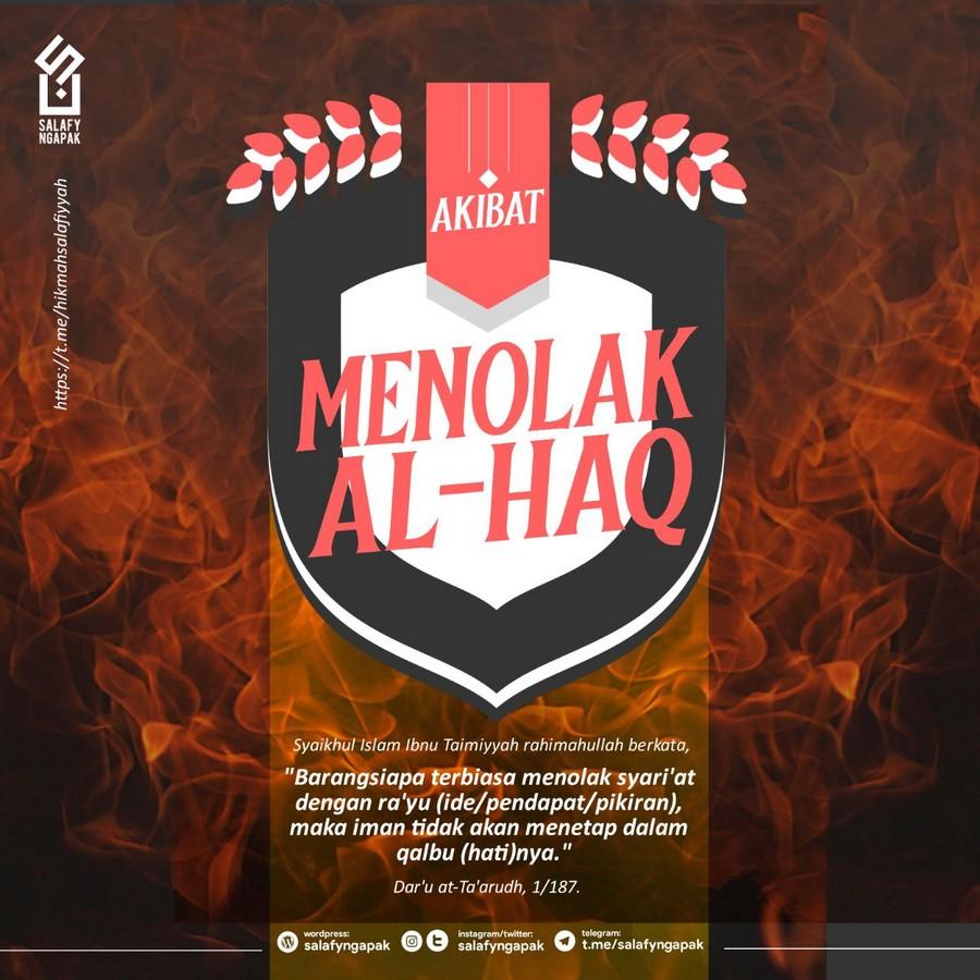 Poster Dakwah Salafy Ngapak 683