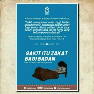 Poster Dakwah Salafy Ngapak 688