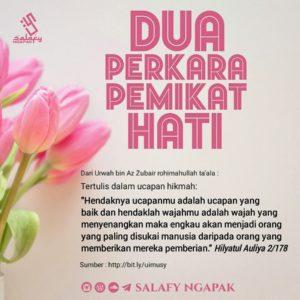Poster Dakwah Salafy Ngapak 690