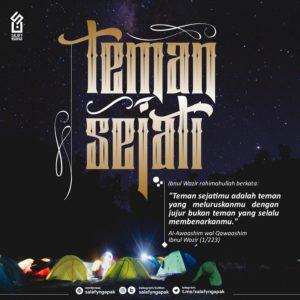 Poster Dakwah Salafy Ngapak 691