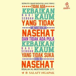 Poster Dakwah Salafy Ngapak 696