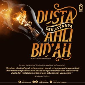 Poster Dakwah Salafy Ngapak 700