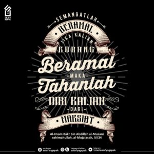 Poster Dakwah Salafy Ngapak 709