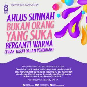Poster Dakwah Salafy Ngapak 711