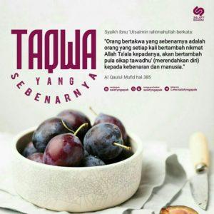 Poster Dakwah Salafy Ngapak 712