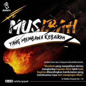 Poster Dakwah Salafy Ngapak 713