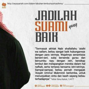 Poster Dakwah Salafy Ngapak 717