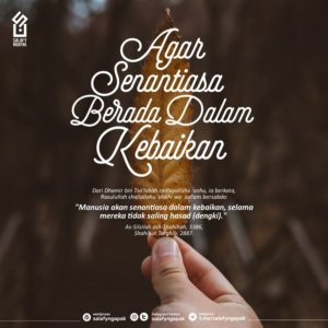 Poster Dakwah Salafy Ngapak 720
