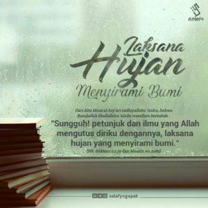 Poster Dakwah Salafy Ngapak 721