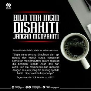 Poster Dakwah Salafy Ngapak 724