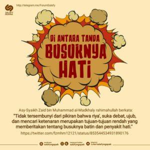 Poster Dakwah Salafy Ngapak 725