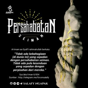 Poster Dakwah Salafy Ngapak 729