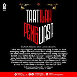 Poster Dakwah Salafy Ngapak 732