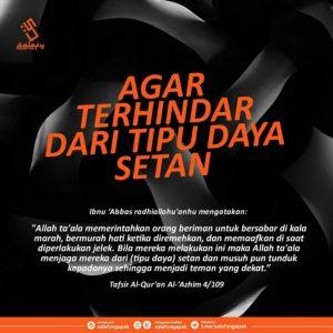 Poster Dakwah Salafy Ngapak 736