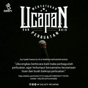 Poster Dakwah Salafy Ngapak 742