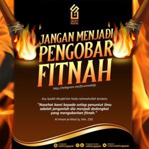 Poster Dakwah Salafy Ngapak 750