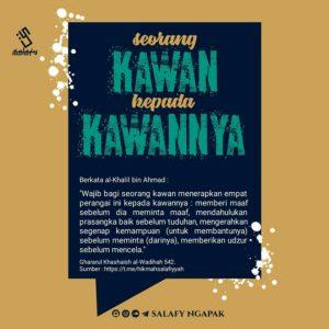 Poster Dakwah Salafy Ngapak 755