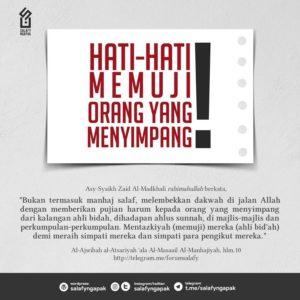 Poster Dakwah Salafy Ngapak 757