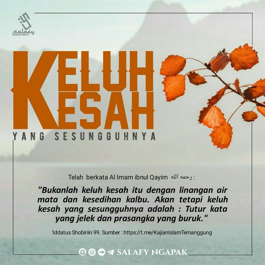 Poster Dakwah Salafy Ngapak 759