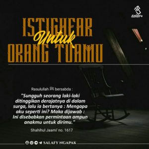 Poster Dakwah Salafy Ngapak 761