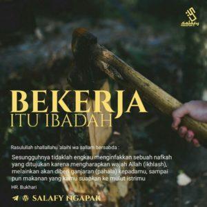 Poster Dakwah Salafy Ngapak 764
