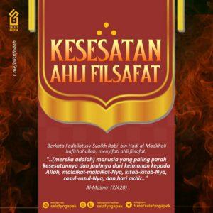 Poster Dakwah Salafy Ngapak 769