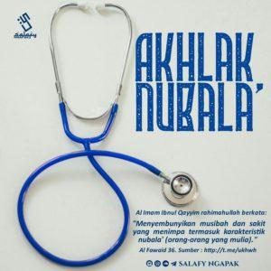 Poster Dakwah Salafy Ngapak 771