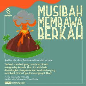 Poster Dakwah Salafy Ngapak 772