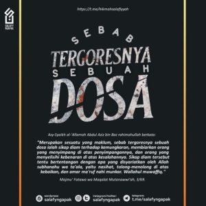Poster Dakwah Salafy Ngapak 773