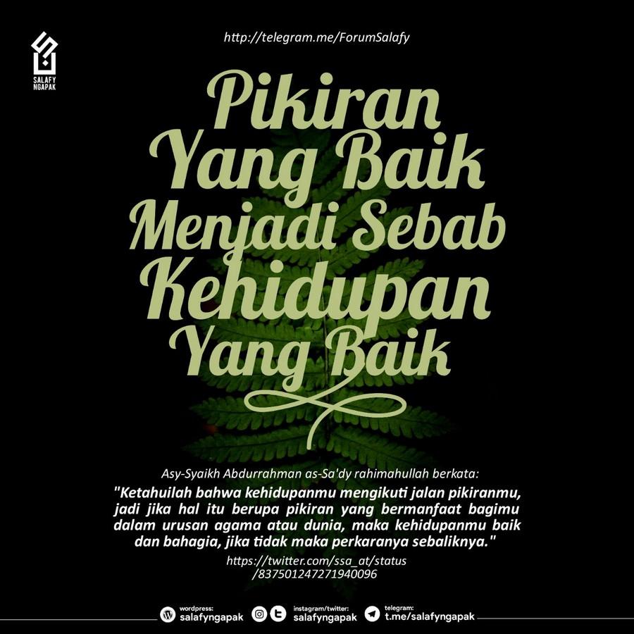 Poster Dakwah Salafy Ngapak 776