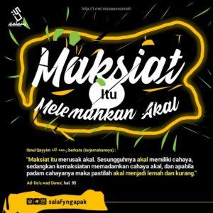 Poster Dakwah Salafy Ngapak 779