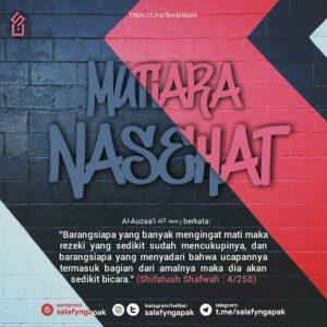 Poster Dakwah Salafy Ngapak 78