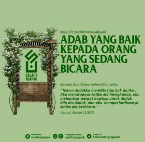 Poster Dakwah Salafy Ngapak 782