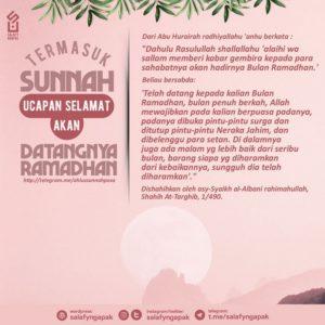 Poster Dakwah Salafy Ngapak 787