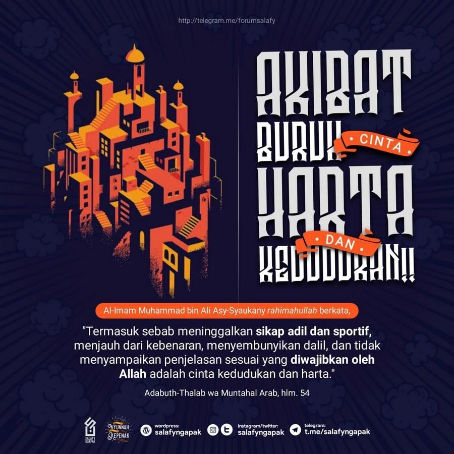 Poster Dakwah Salafy Ngapak 790