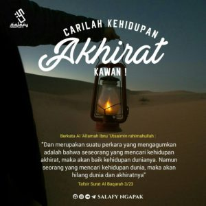 Poster Dakwah Salafy Ngapak 791