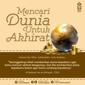 Poster Dakwah Salafy Ngapak 792