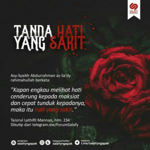 Poster Dakwah Salafy Ngapak 794